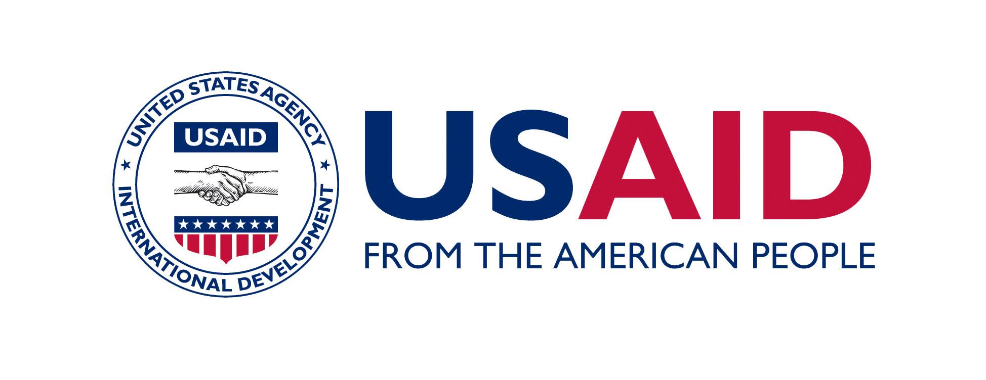 აშშ-ის საერთაშორისო განვითარების სააგენტო